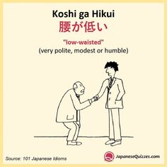Learn Japanese Words, Study Japanese, Japanese Quotes, Japanese Phrases, Japanese Language Lessons, Learning Languages Tips, Japanese Grammar, Language Immersion, Learn English