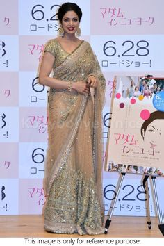 Bollywood Actress Sridevi Net Saree in Beige and Gold color