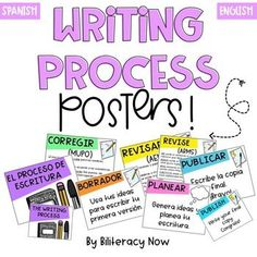 English & Spanish Writing Process POSTERS!