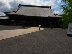 度々行きたい旅。: 京都駅から歩いて行く観光:世界遺産・西本願寺へは、京都駅から徒歩15分!(その4)