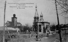 Cerkiew na małym rynku -Miechów Movies, Movie Posters, Art, Historia, Art Background, Films, Film Poster, Kunst, Cinema