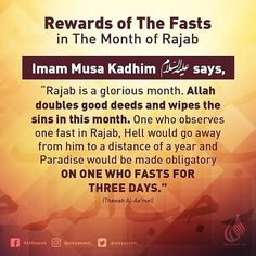 Rewards of the Fasts in the month of #Rajab #fasting #ImamKazim