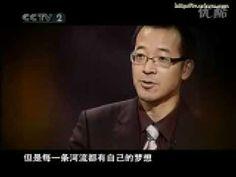 新东方俞敏洪的一分钟励志演讲