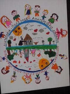 Της Τάξης και της Πράξης: Mε αφορμή το Πολυτεχνείο.... Crafts For Kids, Arts And Crafts, Classroom Decor, Initials, Alphabet, Preschool, November, Peace, War
