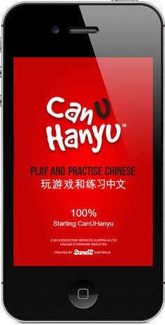 CanUHanyu is a Chinese language mobile app embracing flipped classroom education and gamified learning. It consists of a suite of five engaging digital recall games that make learning Chinese enjoyable and accessible, anytime, anywhere.  Developed for Education Services Australia and funded by Department of Education, Employment and Workplace Relations, CanUHanyu not only supports the Australian Chinese language curriculum, but has proven to be a hit with children and adults of all ages…