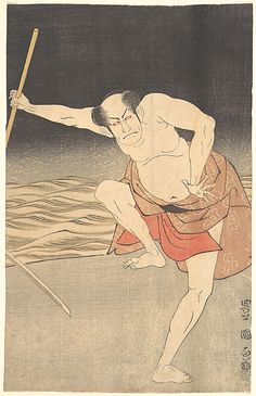 An Actor Beside Water  Woodblock for a print designed by Utagawa Toyokuni I  (Japanese, 1769–1825)  Period: Edo period (1615–1868) Culture: Japan Medium: Polychrome woodblock print; ink and color on paper