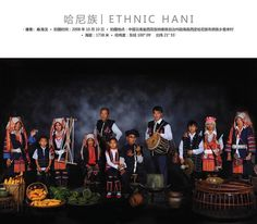 China's 56 ethnic minority groups - ethnic Hani www.interactchina.com