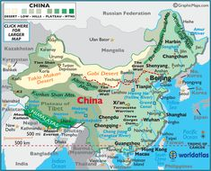 China >  Maps >  LARGE COLOR MAP