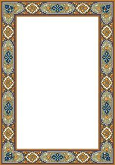 Фоны для шкатулок, орнаменты, бордюры Borders For Paper, Borders And Frames, Frame Background, Paper Background, Frame Border Design, Islamic Patterns, Quilt Labels, Frame Clipart, Motif Floral