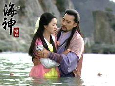 Korean Drama Online, Song Il Gook, Sea Costume, Drama Series, Period Dramas, Beautiful Smile, The Life, Emperor, Love Art