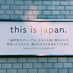 Japan: the customer service the world should adapt. The phrase the customer is always right gets a whole new perspective here. You dont just feel right you feel respected and well- treated. So why you receive the same behavior patterns in Japanese convenience stores or fast-food restaurants as in 5-star hotels or expensive restaurant somewhere in Europe? Because one mistake and you are out. In the West we go to the store and we are pretty simple as long as we can buy or get the service…