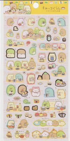 Sumikko Gurashi Stickers - Sushi - Reference B2648 by stickers2please on Etsy https://www.etsy.com/listing/246510914/sumikko-gurashi-stickers-sushi-reference