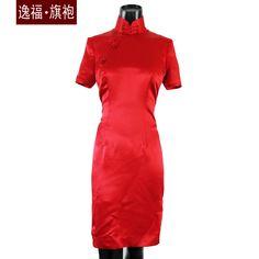 Sistance plain silk cheongsam damask married short qipao cheongsam evening dress quality US $159.03