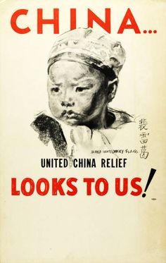 Military Poster / Print: China- looks to us!... | Pritzker Military Museum & Library | Chicago