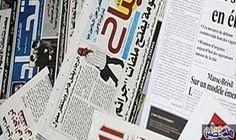 أهم و أبرز اهتمامات الصحف المغربية الصادرة…: أولت الصحف المغربية الصادرة اليوم اهتمامها للزيارة الرسمية التي بدأها أمس للمغرب الرئيس…