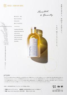 Website Design Inspiration, Packaging Design Inspiration, Graphic Design Inspiration, Web Layout, Layout Design, Print Design, Food Packaging Design, Branding Design, Webdesign Layouts