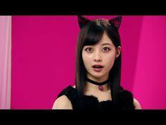 リップベビークレヨン リップ&アイ「黒猫カンナ」篇 メイキングムービー WEB限定   ロート製薬: 商品情報サイト