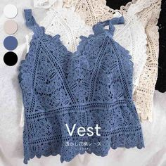 Women Spaghetti Strap Lace Tank Top Summer Autumn Sexy Slim Knitted Vest Hollow Out Tops Lady Sleeveless Short Shirts Lace Tank, Lace Shorts, Short Shirts, Summer Tank Tops, Crochet Top, Ideias Fashion, Clothes For Women, Style, Teen Fashion