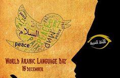 International Arabic Language Day - a celebration of 'unity in diversity' | Middle East Eye