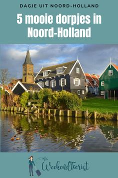 Great Places, Beautiful Places, Places To Visit, Weekender, Places Worth Visiting, Weekend Trips, Staycation, Touring, Netherlands