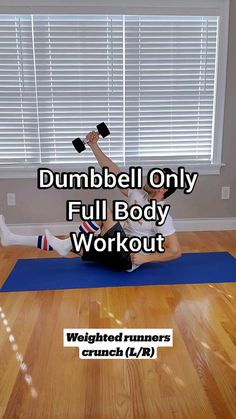 Gym Workout Videos, Gym Workout For Beginners, Fitness Workout For Women, Fitness Goals, Workouts, Fitness Motivation, Go For It, At Home Workout Plan, Dumbbell Workout