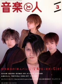 1998 L'Arc~en~Ciel Ongaku to Hito March 1998