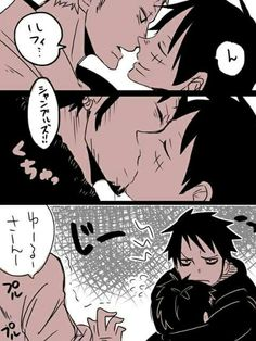 Zoro, Law, Luffy, yaoi, comic, funny, text, kissing; One Piece