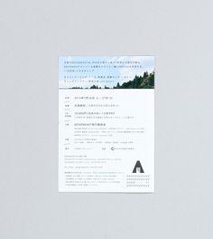 DE-2.jpg 947×1,060 ピクセル