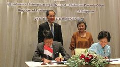 Thailand to seek patent protection for innovators through Singapore  #Thailand #Patent #Singapore #Property