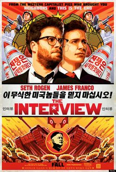 ~ The Interview ~ [ 5,4 ] Arenas Multicines, 11/02/2015