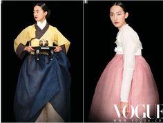 Vogue korea 한복 화보