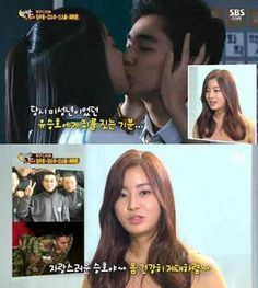 Kang Sora habla sobre su pasada escena de beso con Yoo Seung Ho : __ Generacion Kpop Radio __