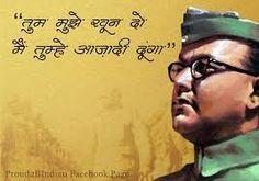 subhash chandra bose, subhash chandra bose biography, subhash chandra bose in hindi, subhash chandra bose photos, subhash chandra bose quotes
