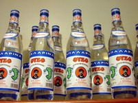 Ouzo: Greece's Most Popular Drink Most Popular Drinks, Chios, Greek Recipes, Where The Heart Is, Greek Islands, Drinking, Greece, Water Bottle, Alcohol