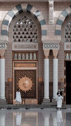 Islamic Wallpaper Hd, Mecca Wallpaper, Mecca Madinah, Muslim Images, Medina Mosque, Mosque Architecture, Masjid Al Haram, Beautiful Quran Quotes, Mekkah
