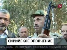Новости Сирии Сегодня! Сирийская армия начинает наступление по  всем фро...