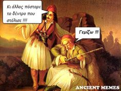 31 Happy Birthday Meme with Funny Wishes Messages – Super Cool Name Day Wishes, Happy Name Day, Birthday Wishes Cards, Funny Wishes, Wishes Messages, Ancient Memes, Greek Warrior, Emoji Love, Classical Period
