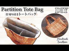 Diy Tote Bag, Sewing Tutorials, Sewing Diy, Bag Organization, Handmade, Bags, Totes, Youtube, Handbags