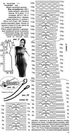 As Receitas de Crochê: Vestido fúcsia em crochê