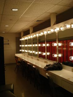 Terrace Theater Dressing Room