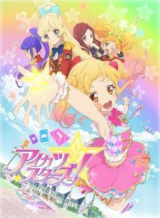 Aikatsu Stars! - Animes da Temporada - Primavera 2016