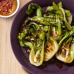 Sesame-Roasted Baby Bok Choy - Rachael Ray Every Day Side Dish Recipes, Vegetable Recipes, Asian Recipes, Vegetarian Recipes, Cooking Recipes, Healthy Recipes, Game Recipes, Diabetic Recipes, Roasted Bok Choy