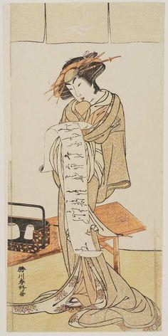 勝川春好: Actor - ボストン美術館 Illustration Art, Illustrations, Japanese Art, Sculptures, Actors, Drawings, Image, Japanese Prints, Handicraft