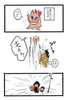 Manga Art, Anime Art, Night Of The Demons, Chapter 55, Online Manga, Blood Moon, Manga Covers, Manga Pages, Slayer Anime