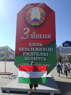 Időutazás a múltba. Katonai parádé Belorussziában... A Sky Way Eko fesztiválra kaptam meghívást Július elsejére a Minszk mellett található Marina Gorkába.