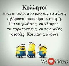 Soul Quotes, Bff Quotes, Greek Quotes, Friendship Quotes, Funny Quotes, Fake Friends, Good Night Quotes, Picture Quotes, Cool Words