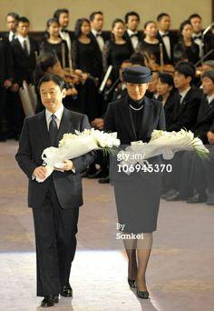 Crown Princess Masako, Jan. 17, 2010