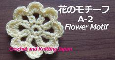 花のモチーフ A-2【かぎ針編み】編み図・字幕解説 Crochet Flower Motif/Crochet and Knitting Japan https://youtu.be/0jAfLgGr4ws 8枚の花弁を長編み5目で作ります。3段目で完成する可愛い花のモチーフです。 ◆編み図はこちらをご覧ください。
