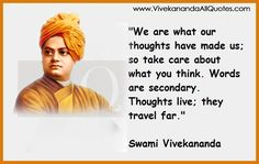 www.VivekanandaAllQuotes.com: Swami Vivekananda Quotes in English