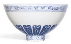 bowl ||| sotheby's hk0639lot65pmhen